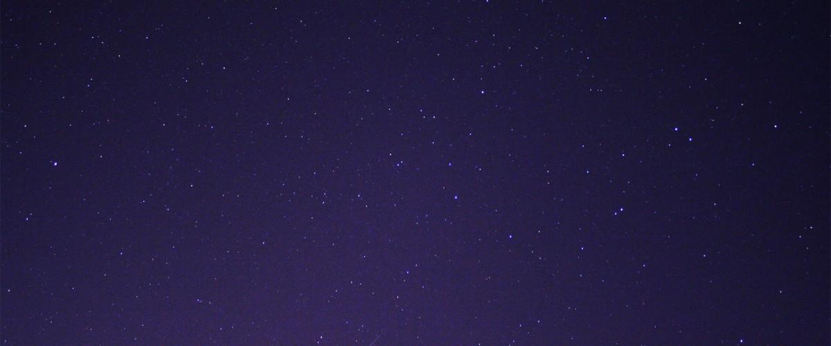 Geminid Meteor 2014